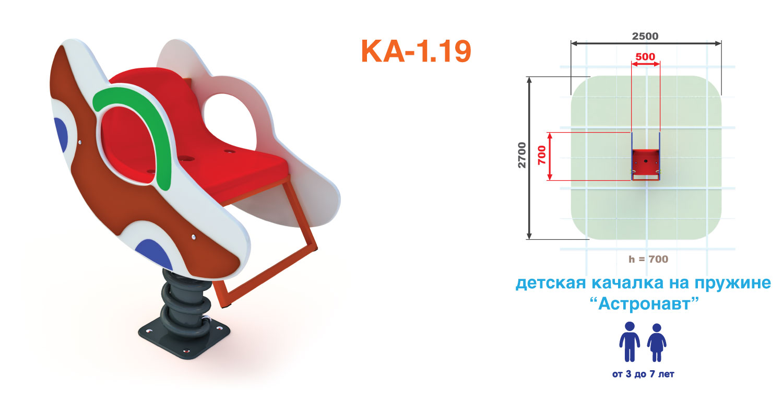 КА_1_19