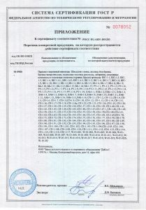 PSGR_01283_136_G (5)